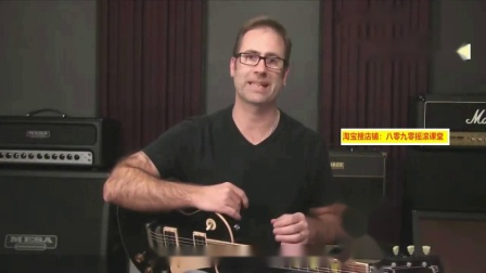 初学者电吉他教学教程自学零基础吉他主音SOLO节奏摇滚视频课-淘宝网