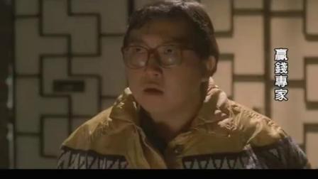 《赢钱专家》精彩片段:胖子被妖女抓走,为救人九叔跟她隔空斗法