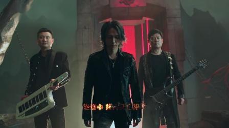 黑豹乐队空降《魔域》末日魔劫战场! 《魔劫》MV全球首发燃唱战歌