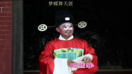 雷州戏剧 - 春草闯堂【选段】演唱:柯巨青