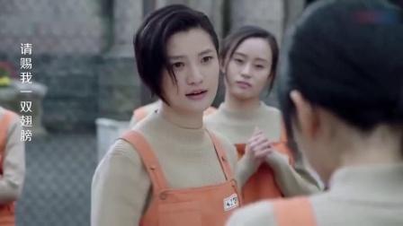 监狱社会姐欺负女孩,不料女孩居然是隐藏的高手,这下有好戏看了