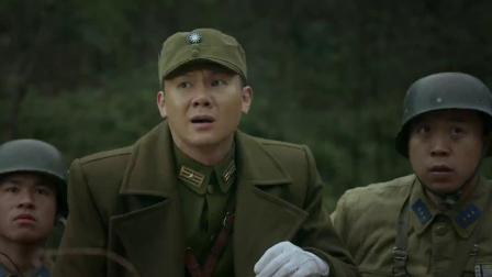 两国交战,老同学相遇,中国小伙送鬼子同学见天皇,精彩