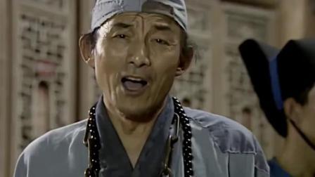 县太爷抓了济公,还要打他五十大板,结果济公还要跟他讨价还价
