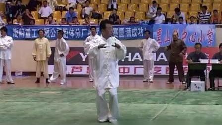 2004年全国传统武术交流大会 男子拳术 118 八极拳 齐玉华(天津)