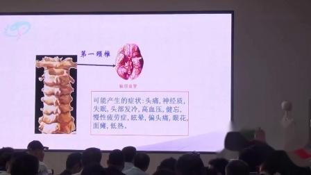 陈杰新医正骨治疗颈椎病颈椎相关疾病手法讲解_超清