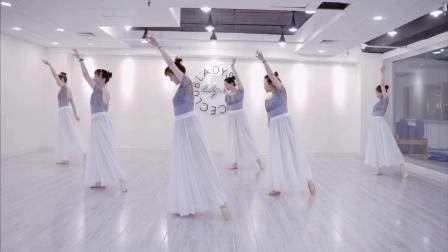 美丽天鹅舞 芭蕾形体《愿得一人心》青岛Lady.S舞蹈