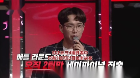 韩国好声音2020.E06.200703期 韩语中字