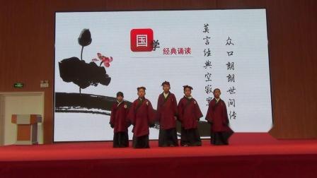仙河镇中心小学经典诵读2020-7