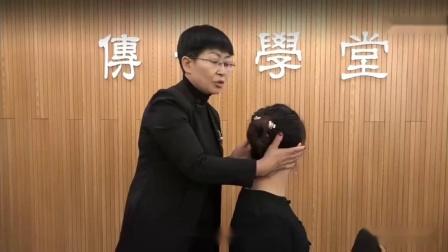 高运娟快速治疗颈椎病颈肩综合征转头不舒服手法_超清