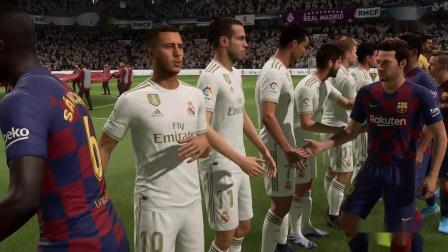 FIFA 20 2020-07-04 皇马vs巴萨