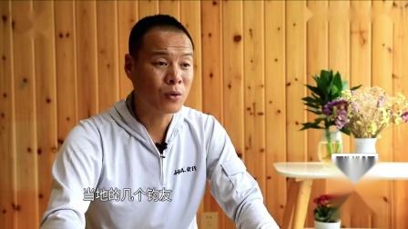 游钓中国寻获30斤大青鱼 细数艰辛历程