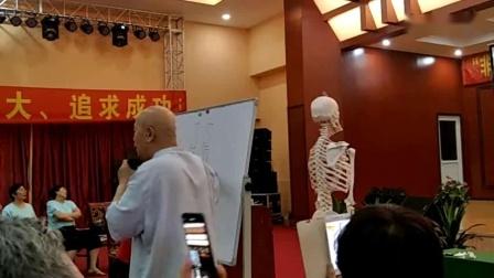 黄炳荣妙手黄柔性正骨高级班学习课堂视频_高清
