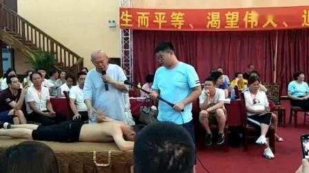 黄炳荣妙手黄柔性正骨高级班学习视频_高清