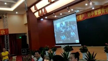 黄炳荣妙手黄柔性正骨治疗脚踝手法_高清