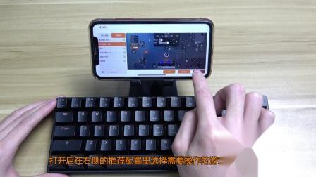 教程_智玩_cn_苹果3