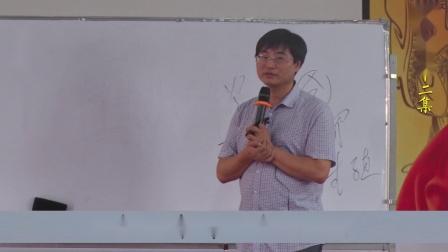 022传统文化与身心健康-基础篇(完善版)赵宗瑞主讲(第7天1 第22集)