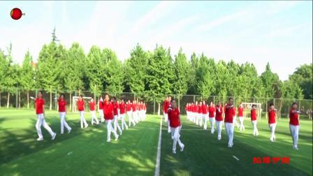 第十八套齐之韵快乐舞步健身操   第六节   体侧体转运动(江湖酒)