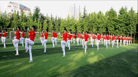 第十八套齐之韵快乐舞步健身操   第十节   下肢运动(大漠风歌)