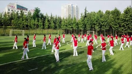 第十八套齐之韵快乐舞步健身操   第十二节   整理运动(我奋斗我幸福)