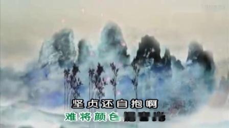 黄梅歌-咏兰词(原唱).flv