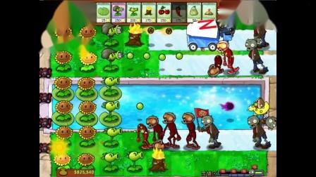 植物大战僵尸beta(β)6.10中文版 迷你游戏:雪橇区 2020年7月7日