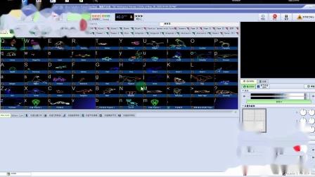 ENTTEC dmxpro使用教程