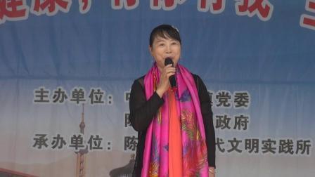邳州市民心乐艺术演唱团 庆祝建党99周年.送戏下乡演出实况.(下集)