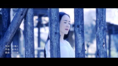 魏新雨 - 最美的情缘