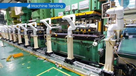 由11台协作机器人共同进行的机械冲压应用案例_纽禄美卡(Neuromeka)