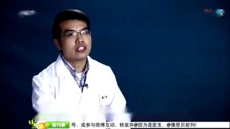 格式工厂视频合并 医生的成长之路 +西瓜视频