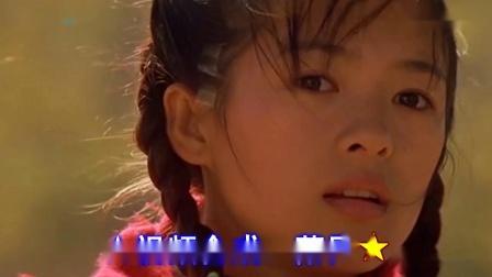 你莫走》山水组合演唱02