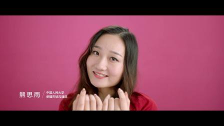 《荣耀》追梦版MV