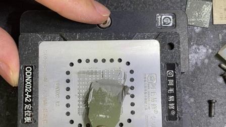 阿毛易修/Switch游戏机CPU植锡台植锡说明