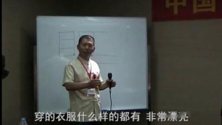 宿志刚老师在香港讲解丁财风水一眼通