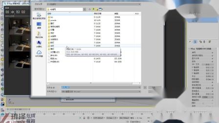 004琅泽老高课堂_Vray5.0-5.x教程(Vray5.0教程)_第4课_光域网与Vray的渲染元素
