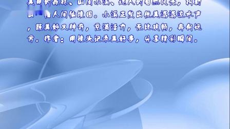 南京东郊网红影视基地.mp4