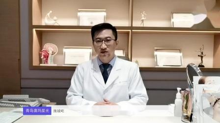 澳玛星光·火速围观让众多医生和顾客一齐推荐的医美项目!黄金热拉提