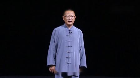 弘扬中国传统太极拳文化