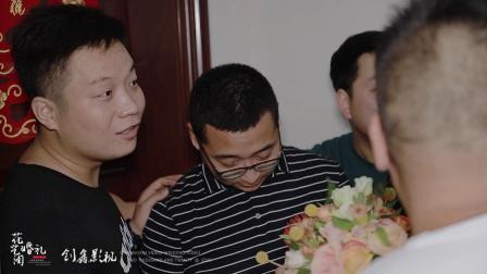 杨宇航 曾维 (单机)婚礼mv