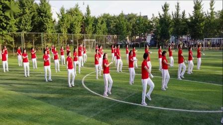 第十八套齐之韵快乐舞步健身操   之   抗击疫情   坚持健身