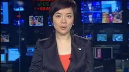 《红歌情》新闻综合频道采访-中国萨克斯演奏家詹华康