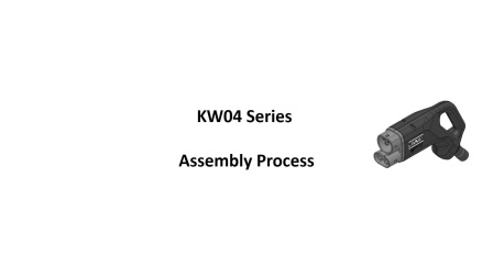 JAE连接器 KW04系列更换接头讲解