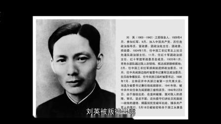 文成县雅庄红色记忆