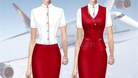 高铁职业装-量身定制高铁男女工作服 - 米兰弘服装