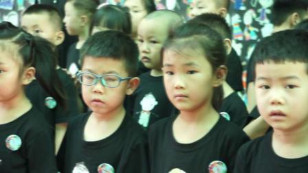 4、新绛县富力城幼儿园共世界成长毕业典礼集体宣誓