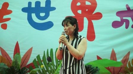 5、新绛县富力城幼儿园共世界成长毕业典礼园长妈妈讲话