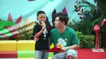 6、新绛县富力城幼儿园共世界成长毕业典礼毕业生代表发言