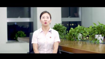 2019.8.13-郑州银行优秀党员 中原路支行