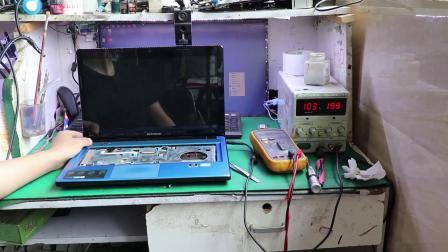 联想笔记本电脑主板维修视频(主板短路)