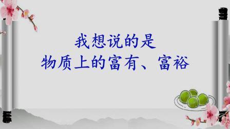 建党99年-赵宗瑞老师在乌兰浩特学习群的讲话